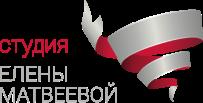 Студия Елены Матвеевой